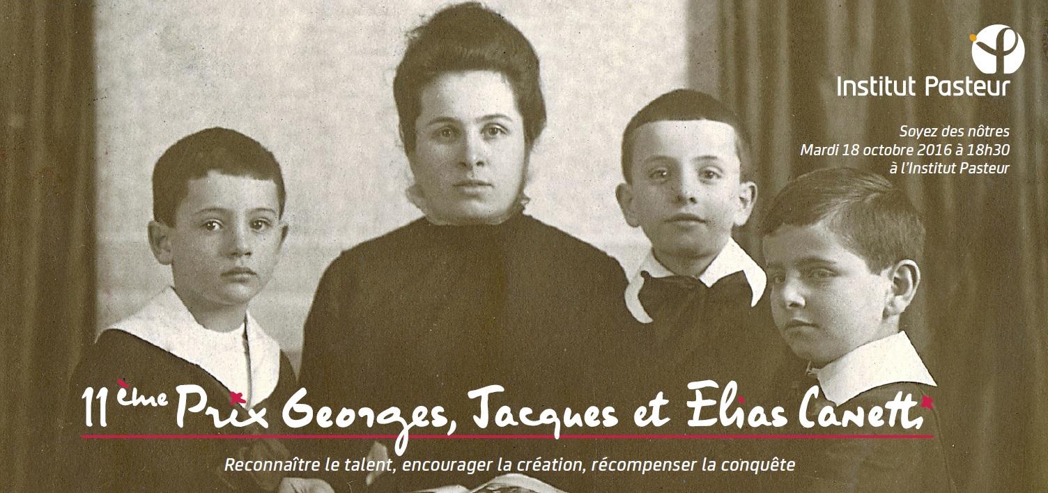 11eme-prix-georges-jacques-elias-canetti-2016